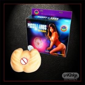 Vulva & Anus Ultra Realistic BAV-008